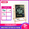 米米智玩 儿童画板画架套装小黑板双面支架式可升降家用宝宝画画磁性写字板-75cm画板