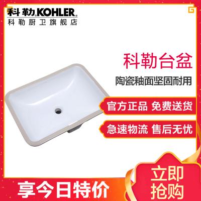 科勒(KOHLER)面盆2215T洗面盆拉蒂纳台下台盆洗漱洗手池脸盆