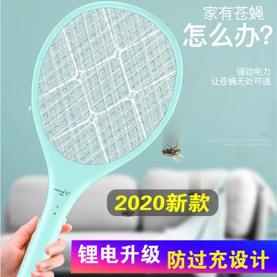 雅格電蚊拍充電式家用強力大網面電池多功能LED燈打蒼蠅滅蚊子拍