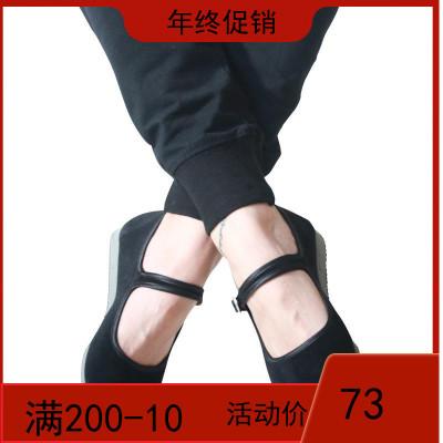 舞之恋练功鞋女广场舞妈妈平跟底黑色绒面 东北秧歌民族舞蹈布鞋