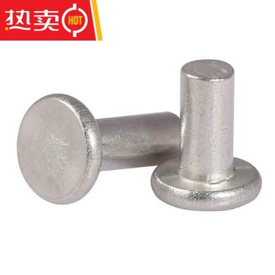 定做 平頭實心鋁鉚釘/¢3/4/5/6/8GB109/手打敲擊式平帽鋁鉚釘