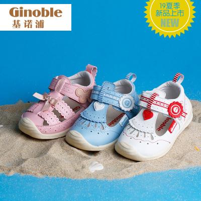 基諾浦關鍵鞋TXGB1721-23涼鞋公主鞋機能鞋步前鞋女寶寶嬰兒鞋19夏新