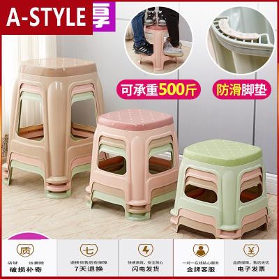 蘇寧放心購(一張不發貨)塑料凳子家用加厚小凳高凳板凳朔料登子經濟型客廳椅子小號膠凳子A-STYLE