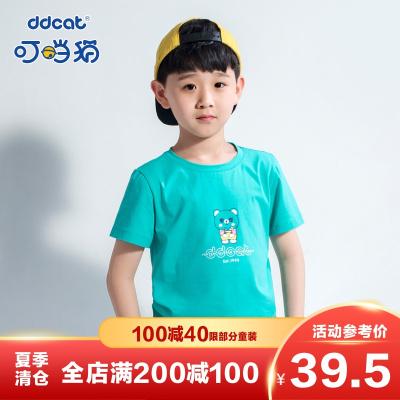 【季末清倉】叮當貓童裝2020夏裝新品中大童針織套裝兒童短袖T恤短褲兩件套裝