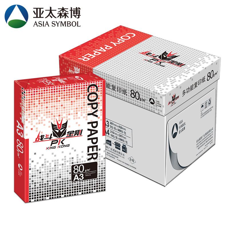 战斗金刚复印纸 A3 80g 5包/箱 500张/包N