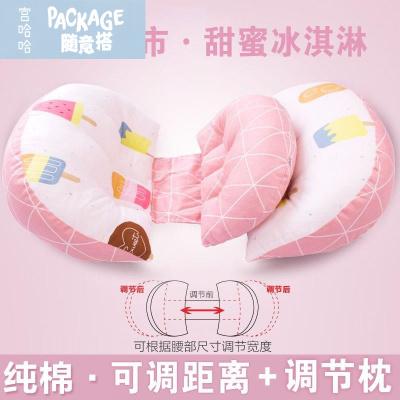 【護腰夾棉】孕婦孕婦抱枕側睡枕多功能U型托腹枕頭孕婦睡覺神 宮哈哈