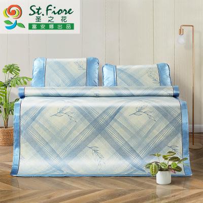 富安娜(FUANNA)家紡圣之花涼席床上用品冰絲席子三件套1.8m床品雙人夏季夏天1.5米可折疊