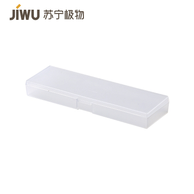蘇寧極物 單層磨砂筆盒文具盒 Small 1個