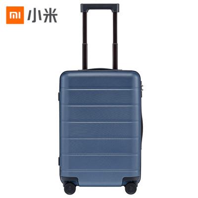 小米(MI)拉杆箱 高弹性万向静音轮旅行箱 TSA海关锁简约商务登机箱 蓝色 20英寸