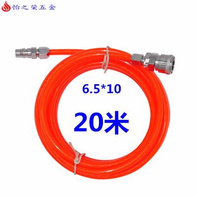 氣管袋裝管氣釘氣管10米15米20米帶接頭5*8空壓機高壓軟管 6.5*10袋裝管20米(帶接頭)