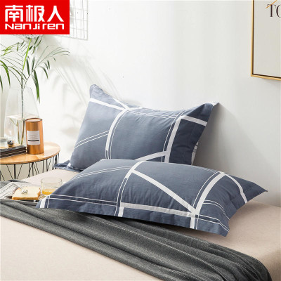 南極人(NanJiren)家紡 全棉枕套一對裝 床上用品純棉單人枕頭套枕芯套兩只裝(不含枕芯)