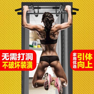 【不破壞墻體】門上單杠引體向上器家用室內墻體免打孔可拆卸多功能運動健身器材