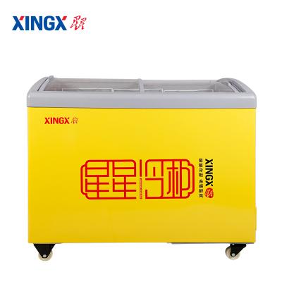 星星(XINGX) SD/SC-245YE 245升 卧式冷柜 冰柜 圆弧门 推拉门 冷藏冷冻柜