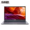 华硕顽石(ASUS)六代FL8700FJ 15.6英寸笔记本电脑(八代英特尔酷睿 i7-8565U 4G 512G MX230-2G 灰色)