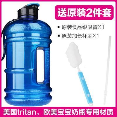 健身水壶2.2l升便携运动水杯子男大容量耐高温大号水瓶 小帽盖【蓝色加厚2.2L】美国tritan,可装热水【加送吸