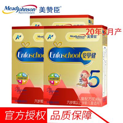 20年3月產 美贊臣安學健5段兒童配方奶粉(6歲以上兒童適用)400g盒裝*3盒(1200g)