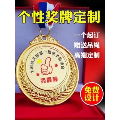 , 金属 金箔 马拉松 运动会 活动 赛事 荣誉 奖牌 定制 定做 制作 挂牌 儿童 幼儿园 吃鸡