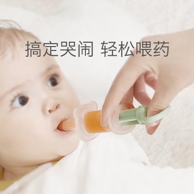 babycare嬰兒喂藥器 兒童針筒式喂水吃藥防嗆神器 寶寶喝水器 霧綠 1203