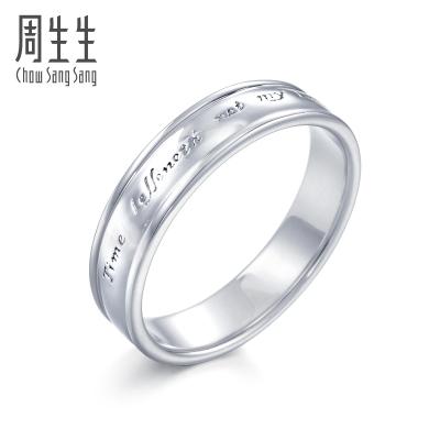 周生生(CHOW SANG SANG)Pt950铂金戒指V&A博物馆系列白金戒指男女对戒38881R