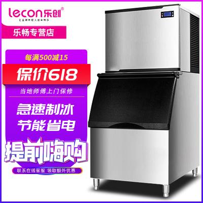 【品牌自营】乐创(lecon)制冰机商用大型全自动方冰机大容量制冰奶茶可乐冰机冰颗1196瓦出冰 储冰80公斤奶茶店设