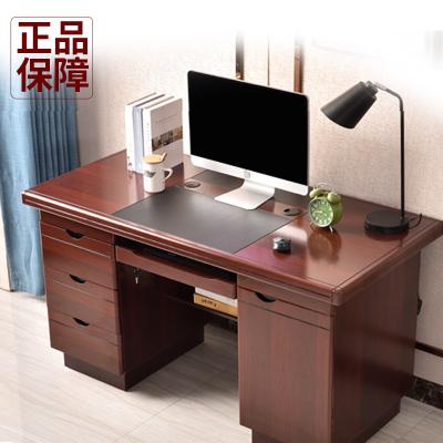 周鼎皖Zdwh-1學校公務員辦公桌1.2米1.4米 1.6米辦公桌