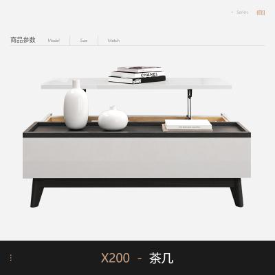 閣貝爾 北歐多功能升降折疊茶幾餐桌兩用現代簡約茶幾電視柜小戶型客廳