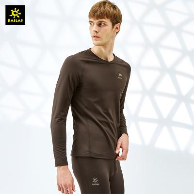 凯乐石KAILAS户外运动保暖透气内衣裤男厚款保暖滑雪套装