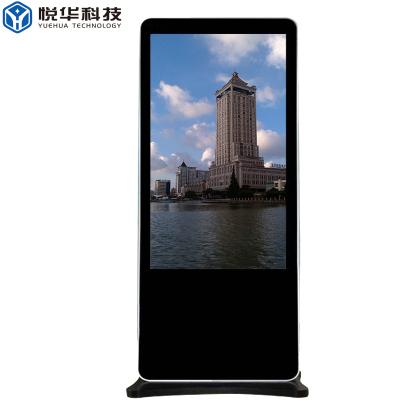 悅華科技 55寸立式一體機 多媒體觸控一體機 觸摸液晶顯示器安卓網絡商用播放器Windows系統 可定制安卓系統