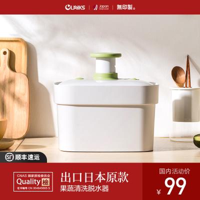 OLAYKS果蔬清洗機瀝水籃廚房洗水果家用雙層塑料帶蓋旋轉淘菜機清洗機 洗水果機洗菜機