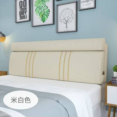 花睡神 風可拆洗布藝棉麻榻榻米床頭靠墊床頭軟包雙靠背靠枕