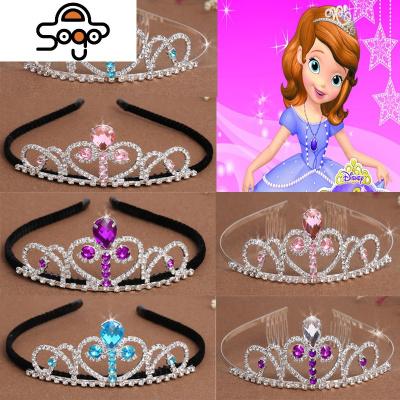 苏菲亚公主皇冠头饰女宝箍儿童韩国水晶钻王冠卡头箍带齿防滑