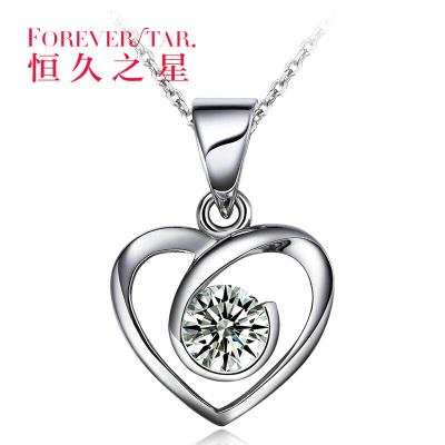 恒久之星(foreverstar)白18k金钻石吊坠女款结婚项链女裸钻定制珠宝白金