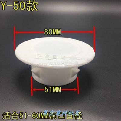 方形下水管道遮擋孔空調洞裝飾蓋堵孔塞排氣扇衛生間防老鼠管口 Y-50堵蓋M88