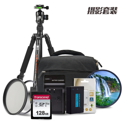 攝影包三(微單相機A7M3 28-70鏡頭配件內存卡 單反包 電池 三腳架等配件組合實惠套餐三)DSSK 的士客