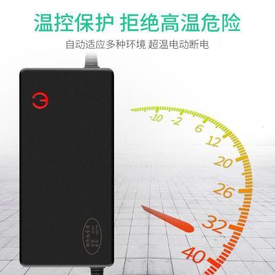 原配 60V72V5A電動車鋰電池充電器輸出67.2V71.4V73V84V87.6V鋰電 輸出67.2V5ADC頭