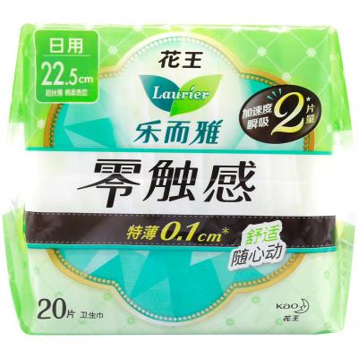 花王樂而雅(Laurier)日用衛生巾 零觸感特薄護翼型22.5cm20片 花王出品 國產