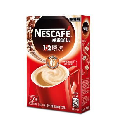 雀巢(Nestle)咖啡 速溶 1+2 原味 沖調飲品 7條105g