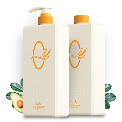 谷斑 奶瓶餐具清洁剂2瓶装4.1斤果蔬餐具清洗液 融汇多种天然植物精华有效去油不伤手