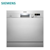 西门子8套嵌入式洗碗机SC73E810TI热交换烘干 自动洗碗器 高温消毒