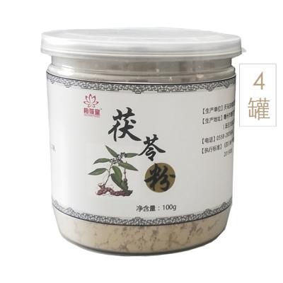 柏荷堂 茯苓粉(100克/罐*4)