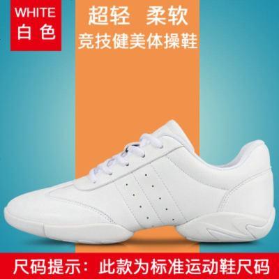 恋上舞竞技鞋儿童健美操鞋软底广场舞蹈鞋女式白色啦啦操体操鞋男