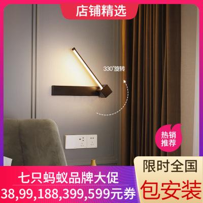 七只螞蟻后現代 簡歐壁燈床頭客廳壁燈2020年新款led壁燈床頭燈臥室簡約現代創意客廳墻壁燈北歐走廊過道樓梯燈D