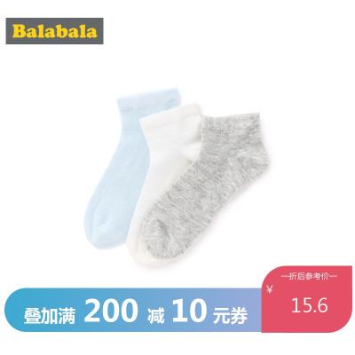 巴拉巴拉男童襪子棉夏季薄款中大童兒童棉襪寶寶透氣短襪三雙裝男