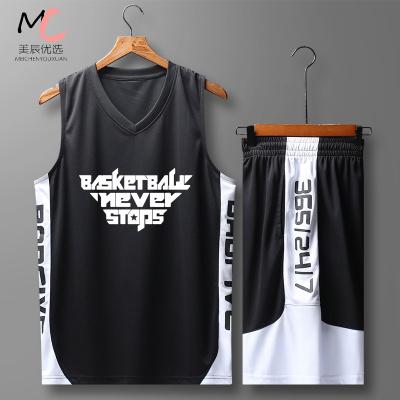 籃球服套裝男比賽服夏季學生籃球衣定制印字透氣個性潮背心