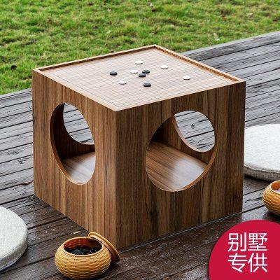杞沐飘窗桌小茶几简约方桌创意多功能坐地阳台炕桌矮象棋桌榻榻米桌子