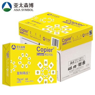 亞太森博 黃拷貝可樂 70g A4 5包裝 復印紙 500頁/包 5箱/包(2500張)