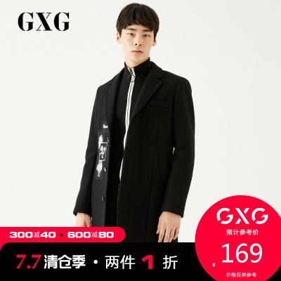 【兩件1折:169】GXG男裝 冬季商場同款時尚休閑潮流黑色長款大衣#174126152
