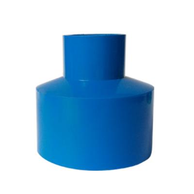 帮客材配 冰一点 中央空调专用排水接头 PVC变径直接(蓝色)规格:φ50*32 100个免邮