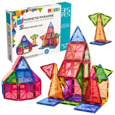 優赫ZeusHera 35pcs彩色磁力片兒童拼插積木玩具 兒童男女孩磁性棒百變提拉建構片吸鐵玩具