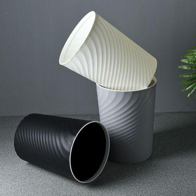 新款北歐風簡約垃圾桶家用客廳臥室網紅現代廚房干濕分類垃圾桶